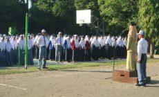 Permalink to Sosialisasi Akreditasi Perpustakaan SMA Negeri 1 Pundong